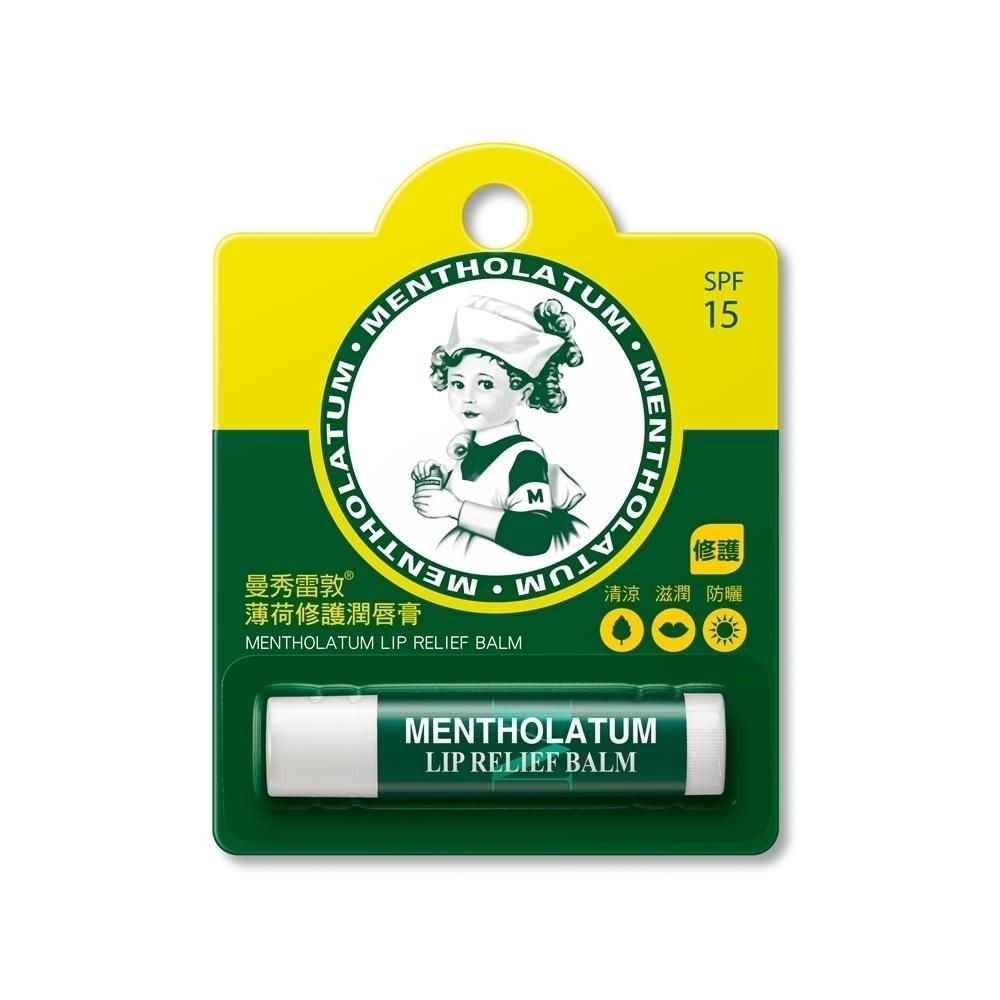 曼秀雷敦藥用潤唇膏