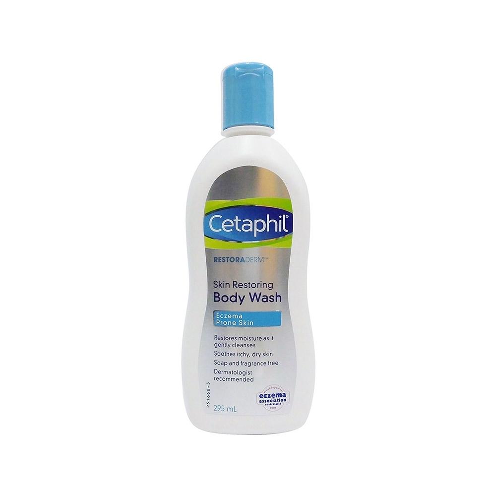 AD異膚康修護潔膚乳