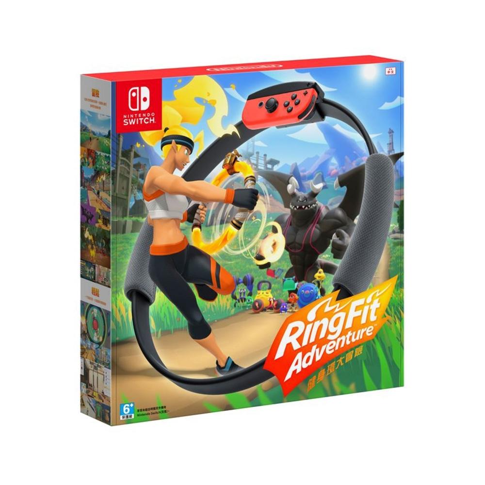 Nintendo Switch 健身環大冒險 中文版