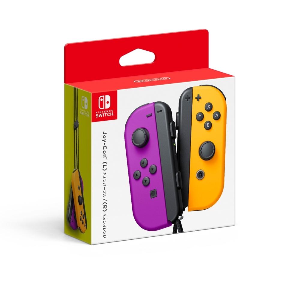 Joy-con(左右手套裝)紫&橘