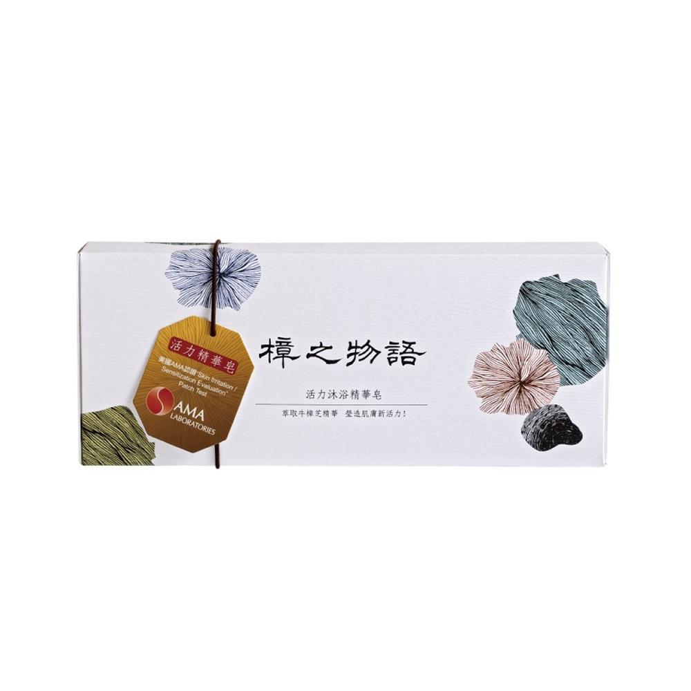 樟之物語 活力精華皂3入禮盒
