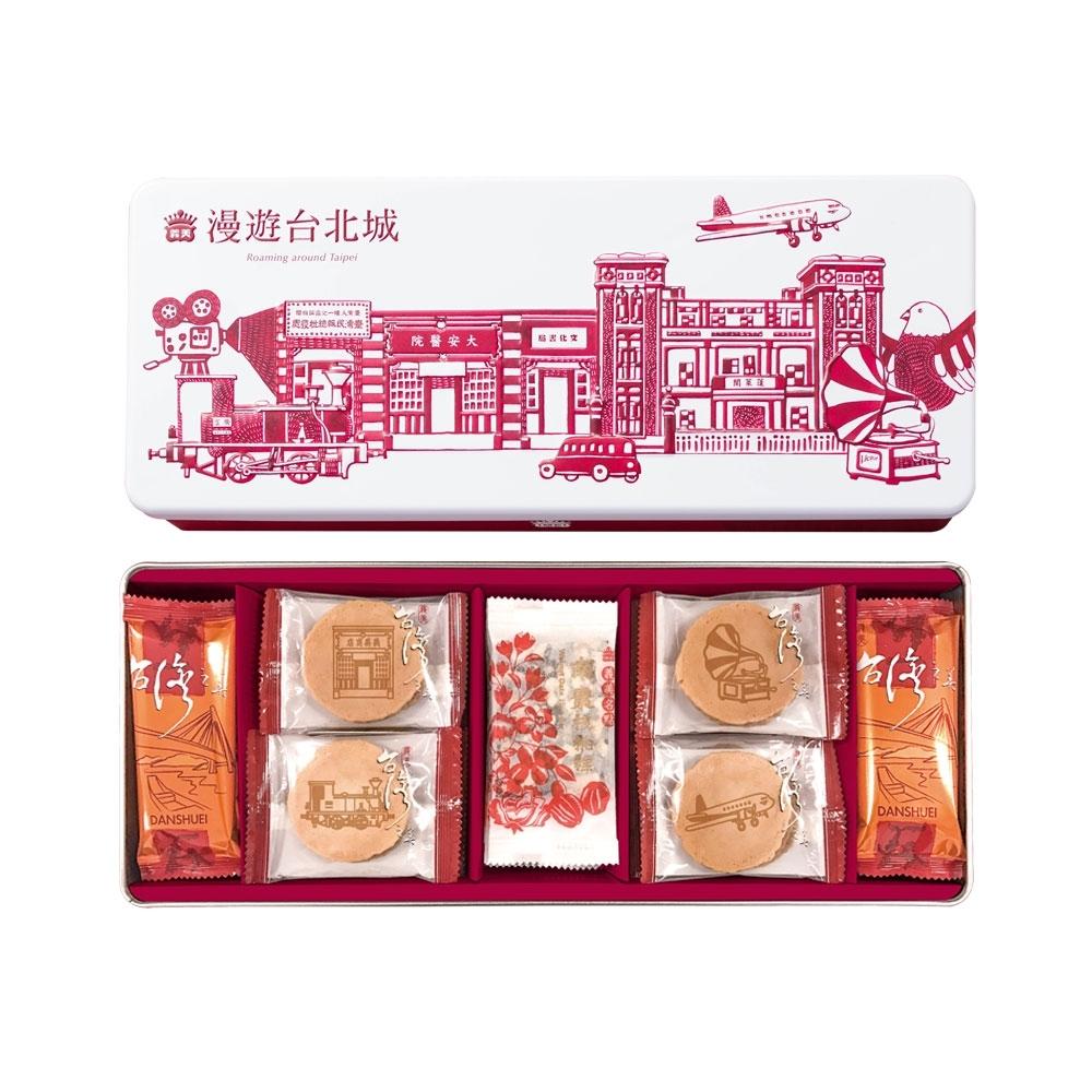 漫遊台北城禮盒