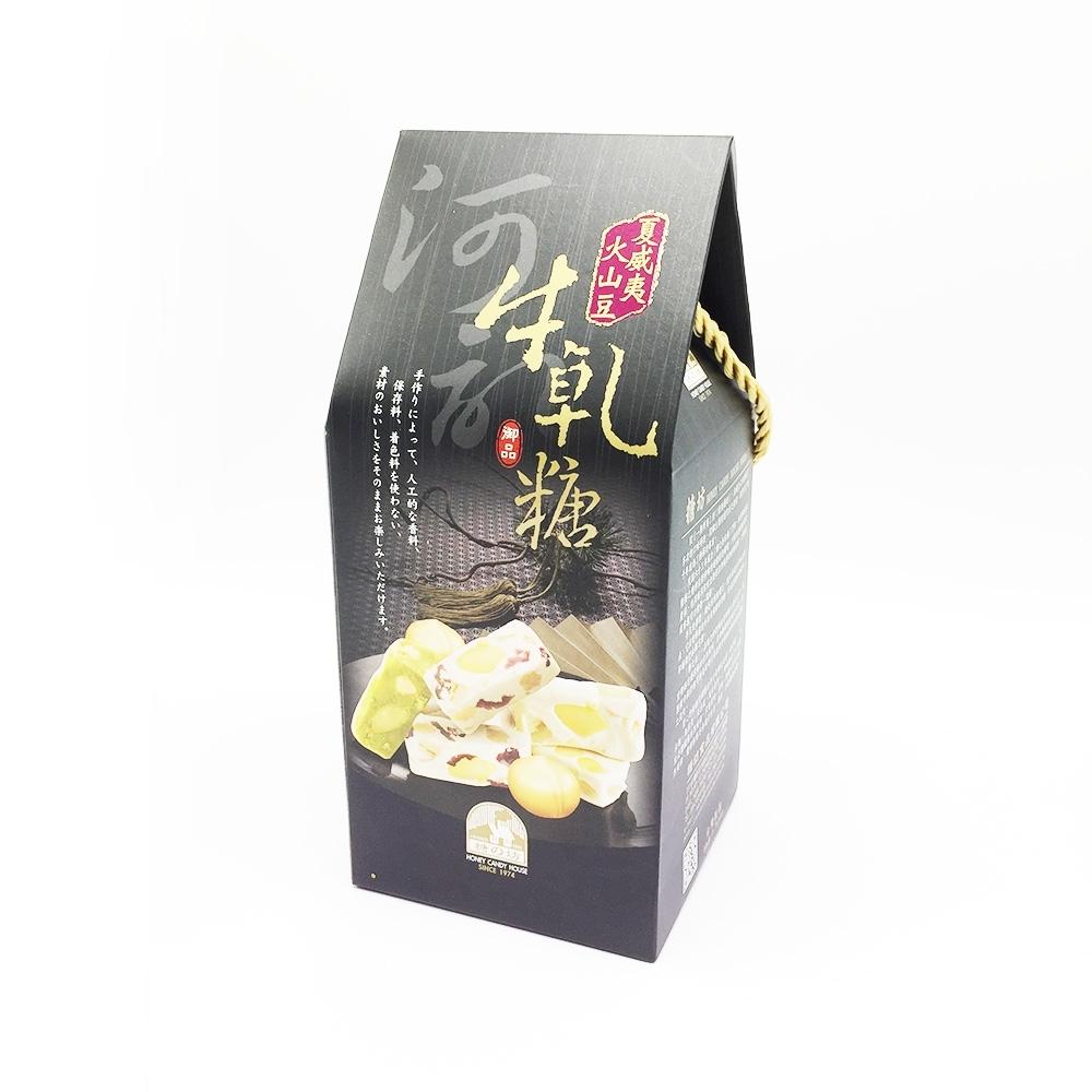 牛軋糖 - 原味+蔓莓+抹茶