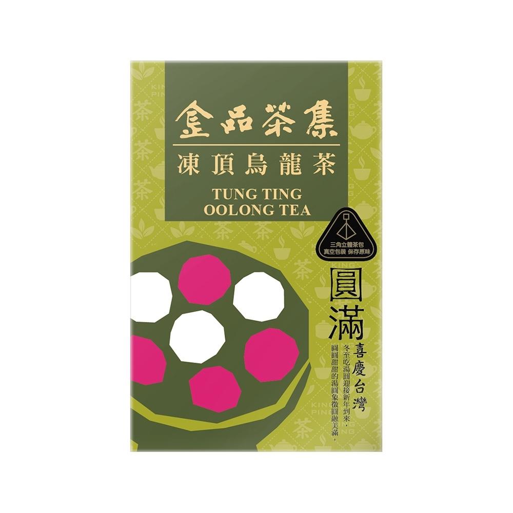 喜慶台灣 凍頂烏龍茶
