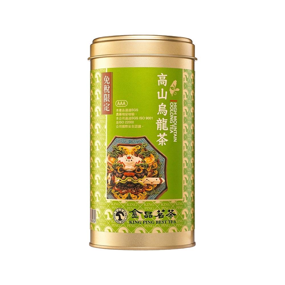 文化台灣 高山烏龍茶