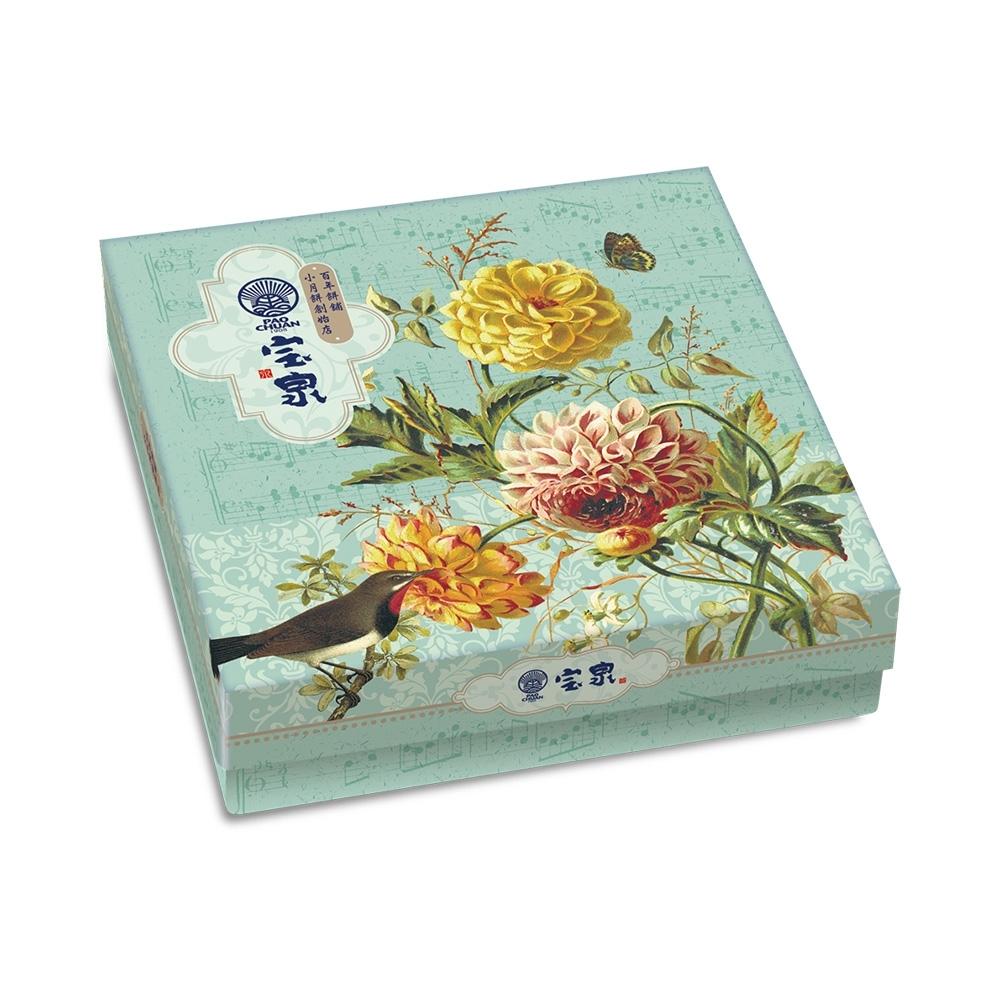 寶泉小月餅禮盒