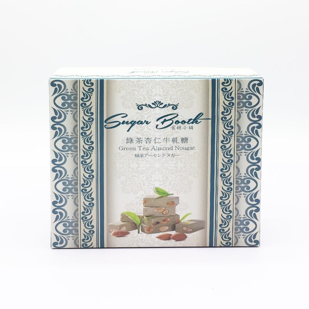 綠茶杏仁牛軋糖