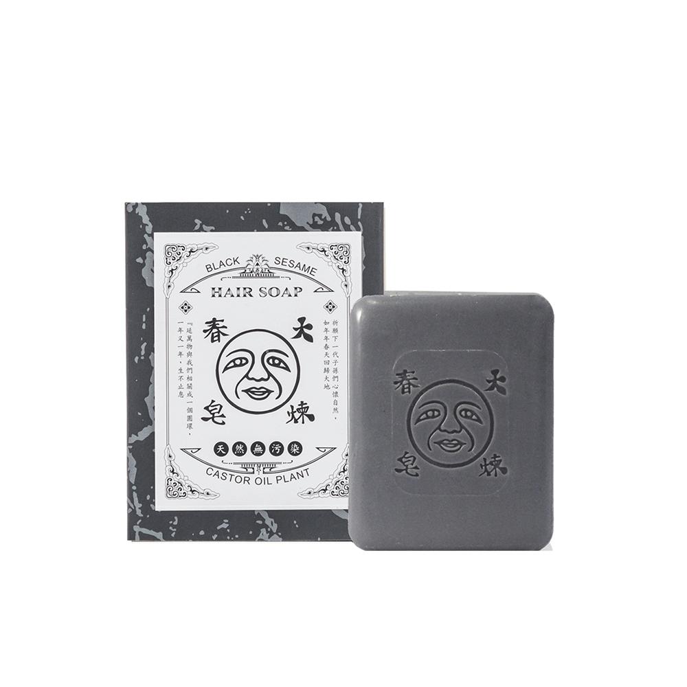 竹炭原萃淨髮皂