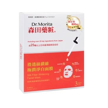 Dr. Morita 滑透絲纖維極潤淨白面膜