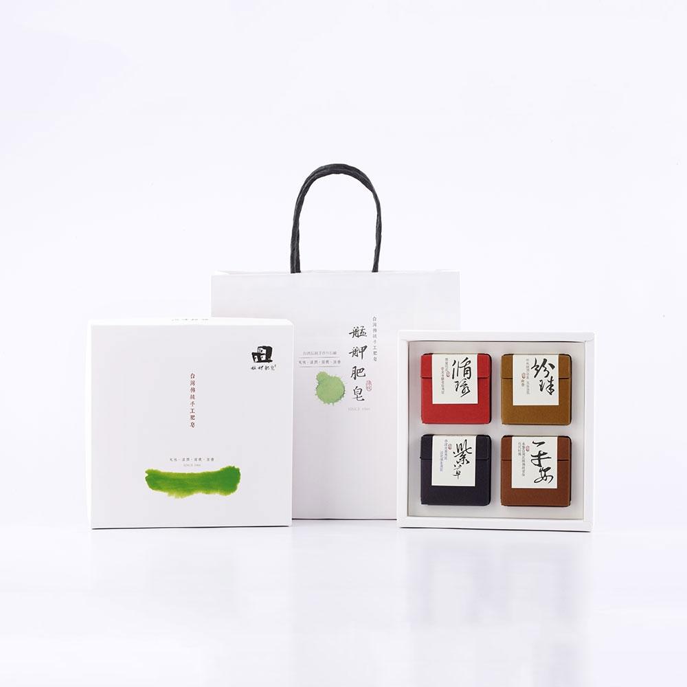 四季香皂禮盒