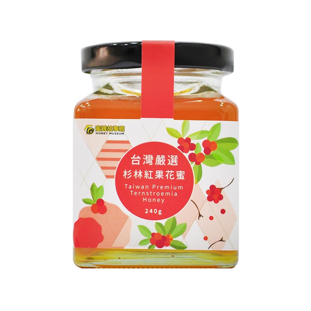 台灣杉林紅果花蜜